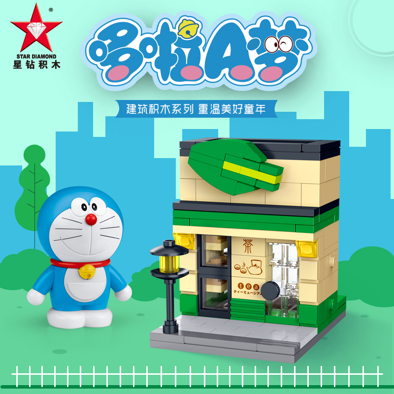 Duo a dream jingle cats diamondmax genuine building blocks building blocks assembled series of boys under the age of children's educational toys 3-6