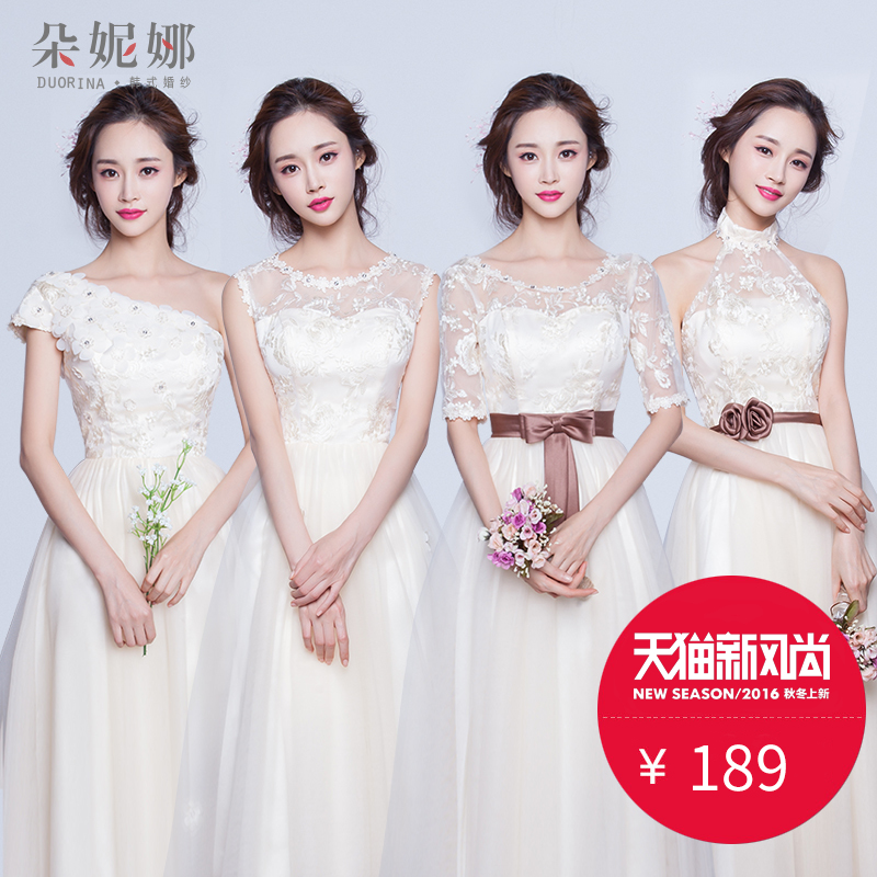 Duo nina korean mission bridesmaid dress bridesmaid dress 2016 new summer wedding bridesmaid dress bridesmaid sister group wedding dress