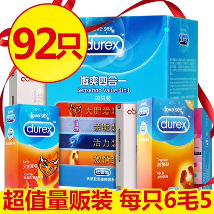 Durex condoms thin condom barbed g spot spike sets of large particles fun adult male supplies