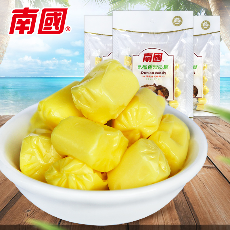 Durian durian southern hainan specialty sugar sugar 150gx3 bags combination of hainan durian soft sugar hi candy food