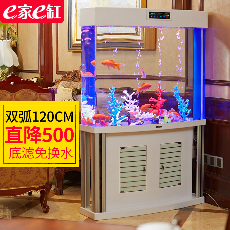 E home e cylinder midsize ecological acrylic aquarium fish tank aquarium fish tank bottom filter without changing water 1.2 m creative D38