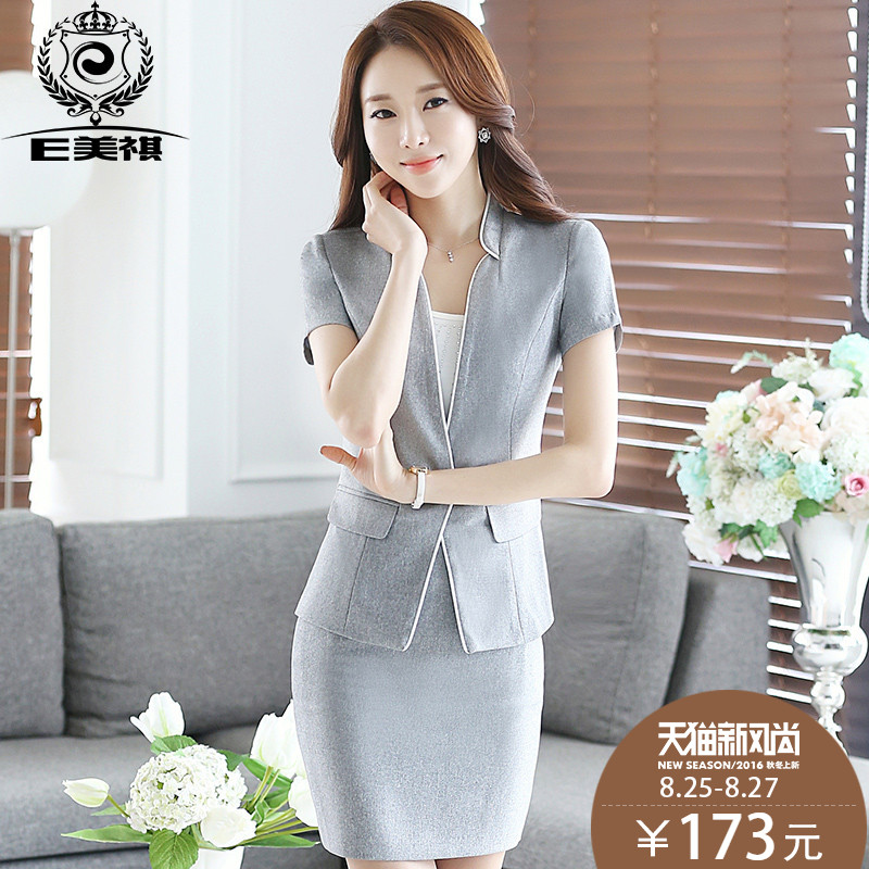 E mei kee 2016 interview suits women career suits summer short sleeve korean version of the new gray suit fashion skirt sets