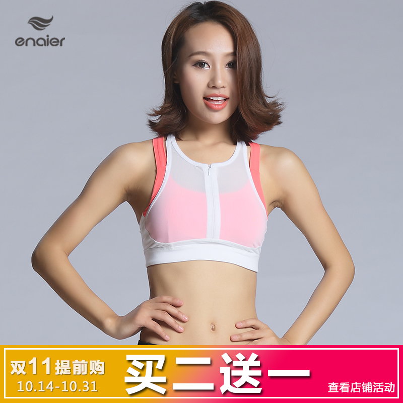 6e545b1a1f53 E nair summer new mesh stitching sexy ms. running fitness professional  sports bra vest tops