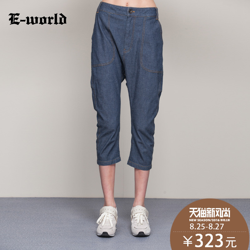 E-world/jacket-i 2016 spring new women's wild washed denim pants across pant W4201