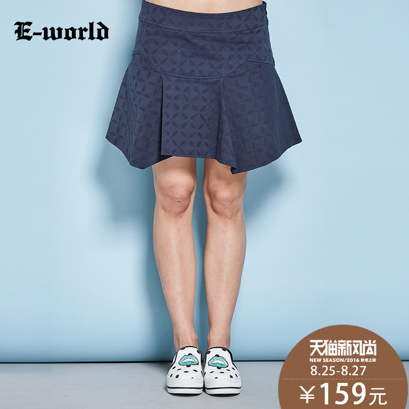 E-world/jacket-i 2016 summer new women's sweet college wind loose denim skirt X2106