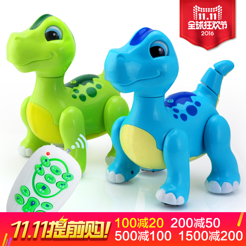 Eacan intelligent remote control electric horse mechanical pony/dinosaur/alligator dancing and singing voice quiz