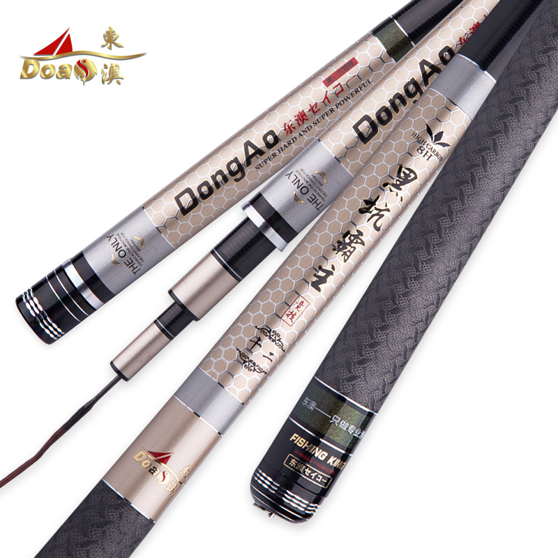 East australian black pit 19 h carbon taiwan fishing rod ultralight rod superhard tone black stick taiwan fishing rod hand pole pole carp fishing tackle