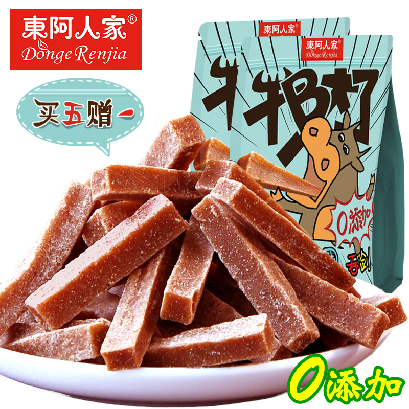 [East azerbaijan people hawkthorn 10æ¡] shandong specialty candied hawthorn article 0 was added preserved leisure zero food
