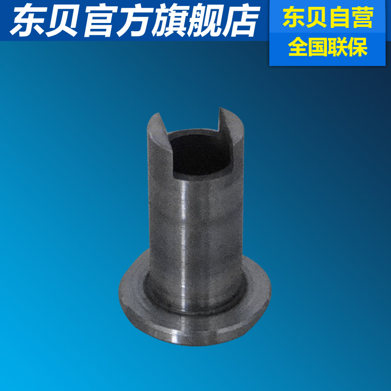 East bay cold drink machine accessories commercial cold beverage machine core movement axis cover spray column sets common