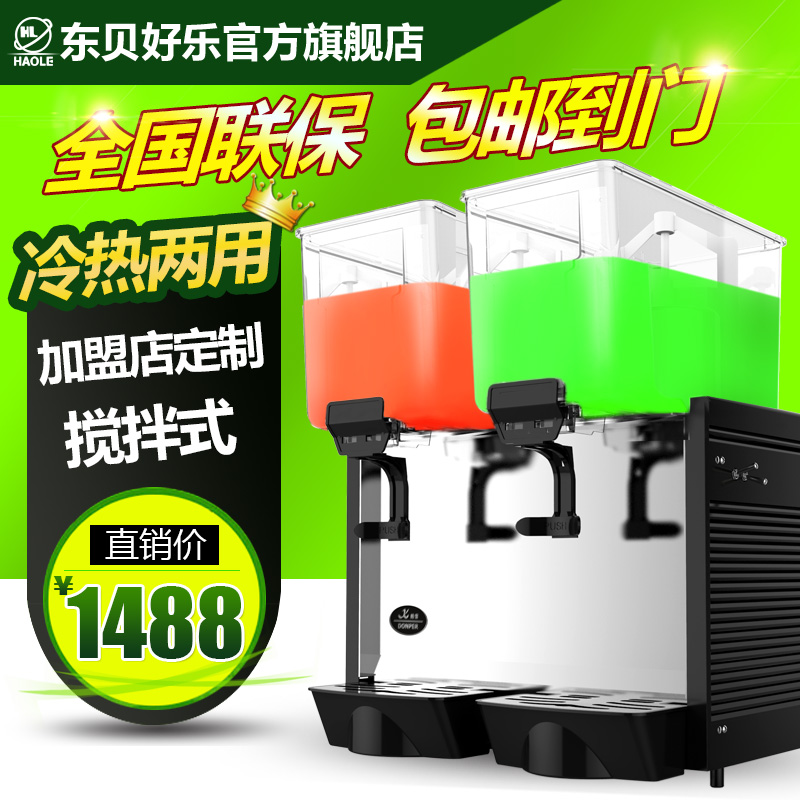 East bay commercial beverage machine beverage machine juice machine hot and cold drink good music twin cold drink machine dkx15x2lr