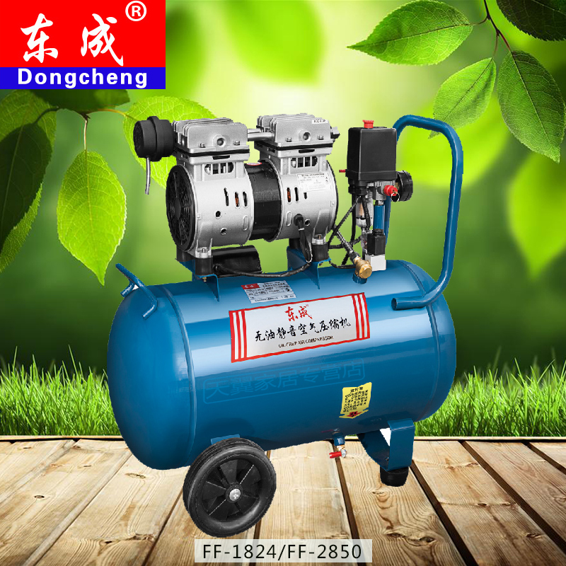 East into a full copper air compressor air compressor air compressor air compressor air compressor oil free silent dental air compressor pump carpentry paint