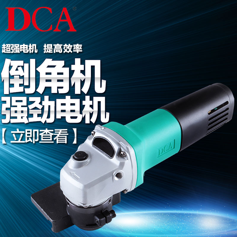 East into dca electric chamfering machine portable tool steel chamfering machine mold chamfering machine power
