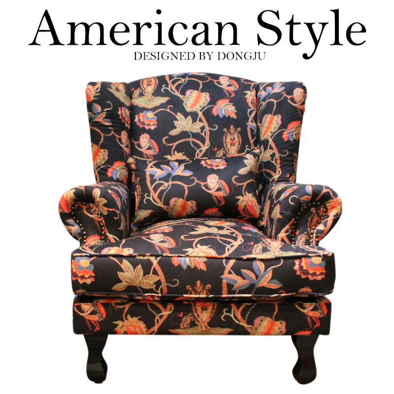Get Ations East Ranking American Single Sofa Fabric Chair Tiger High Back Country Bedroom