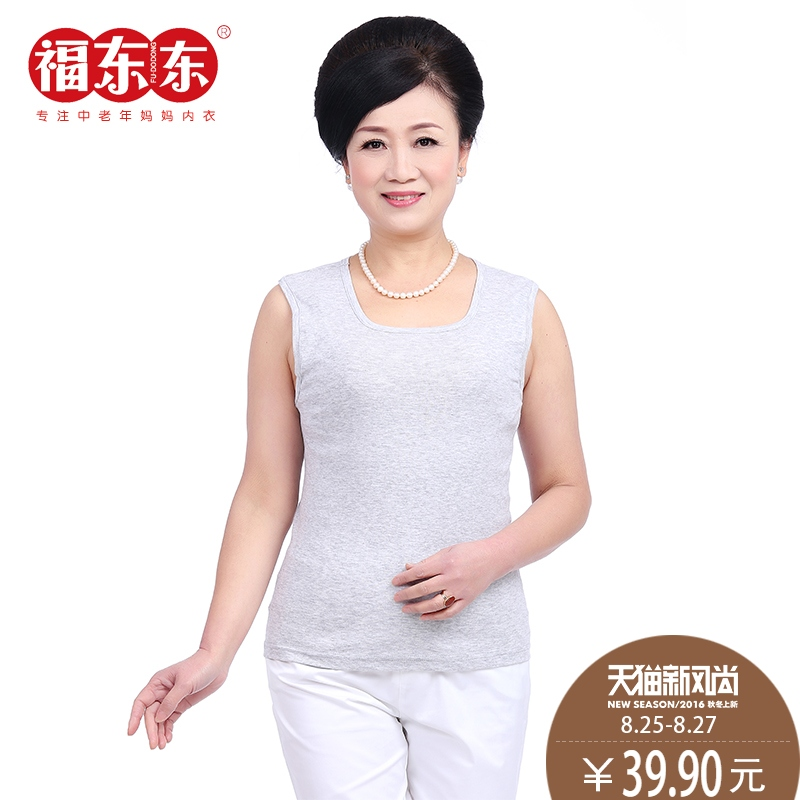 Eastern fu 2016 spring and summer middle-aged female wild solid color cotton sleeveless undershirt vest bottoming mother dress t-shirt