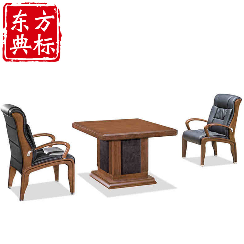 [Eastern standard code] shanghai stylish office furniture business conference table negotiating table wenge color U607C11