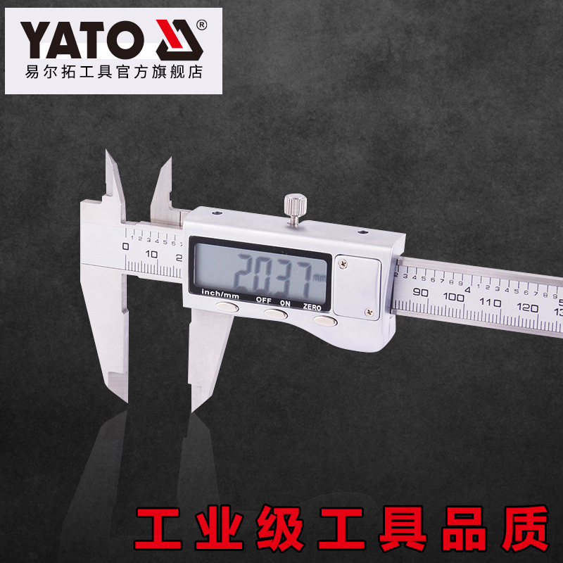 Easy inverto yato industrial grade lcd electronic digital caliper stainless steel vernier caliper 0-150mm british public Dial