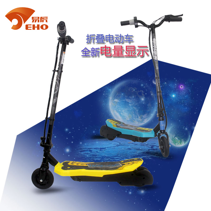 Easy tiger adult folding electric scooter scooter mini small power was shown in two rounds of electric bicycles