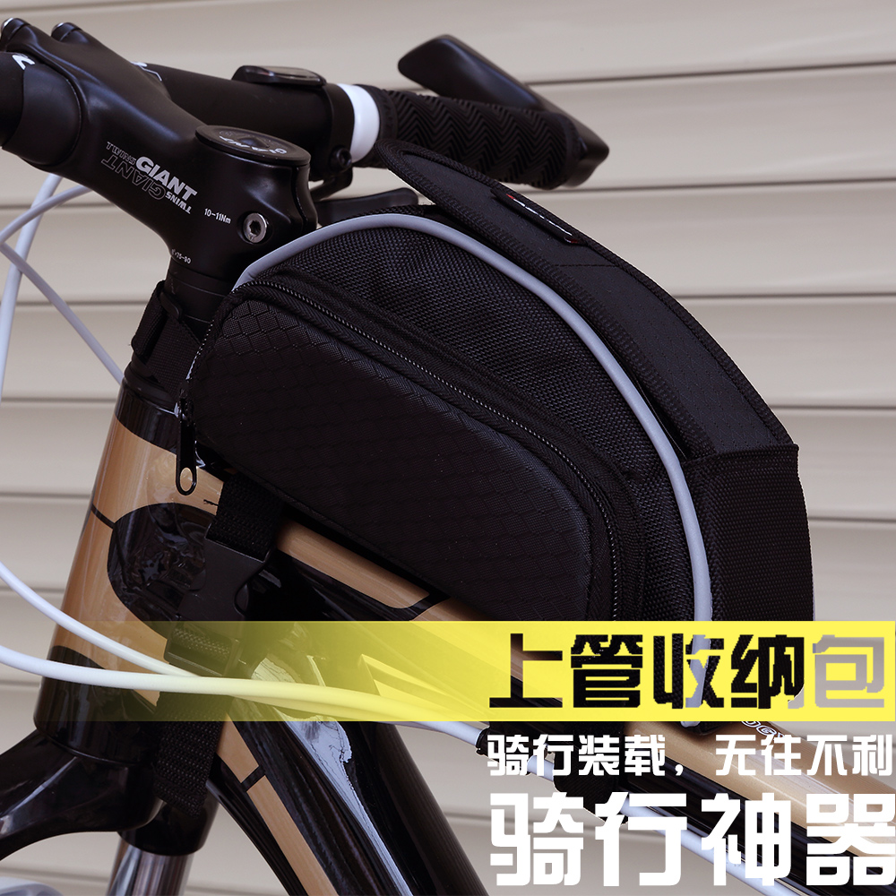 Easydo bike bag pipe bag chartered beam riding pack bag with rain cover with reflective strips on both sides