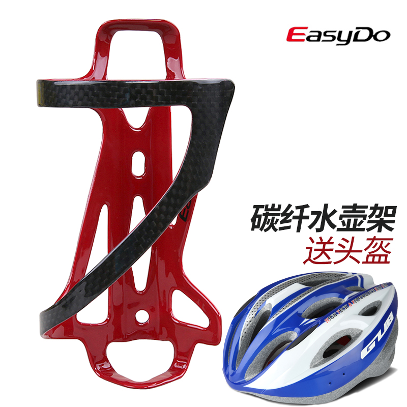 Easydo reionized by light carbon fiber bottle cage rugged series of pure carbon carbon fiber bottle cage mountain bike on their own car