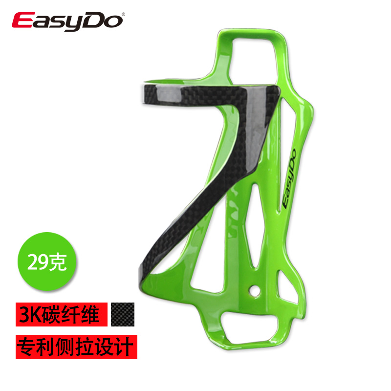 Easydo weaving reionized by pure carbon ultralight carbon fiber bottle cage mountain bike water bottle rack from the road carbon fiber bottle cage
