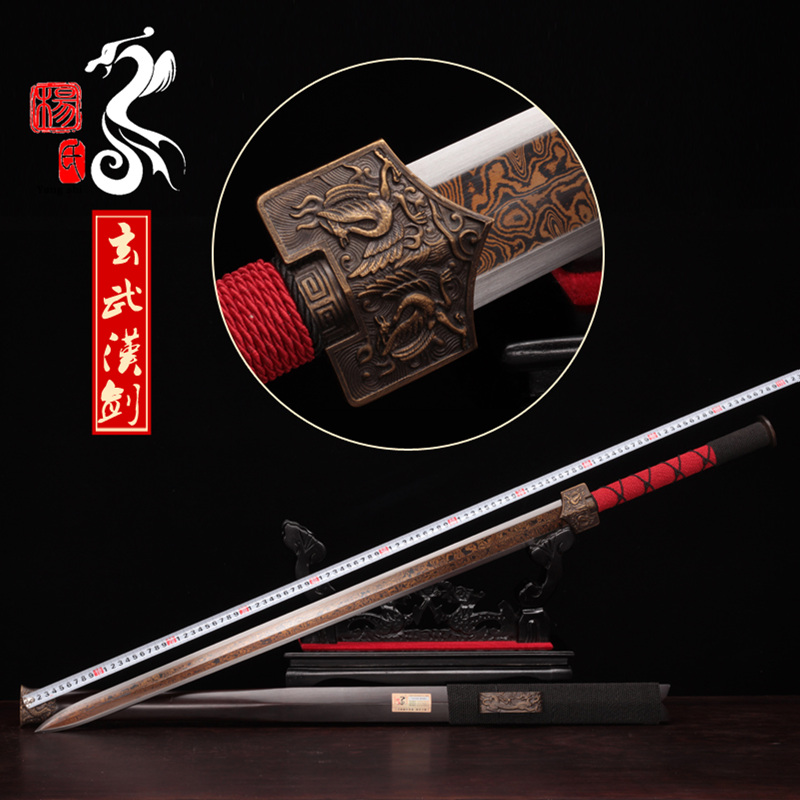 Ebony copper loaded wuhan han hyun young longquan sword sword sword one octahedral sword blade is not open