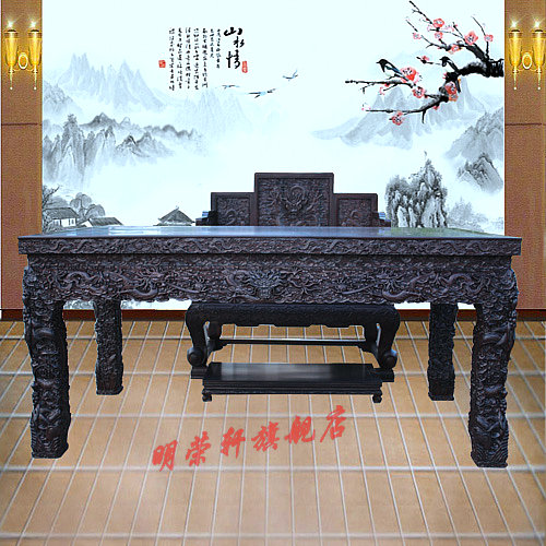 Ebony wood carving dragon throne treasure house shelf wood desk table painting station large pallets direct special