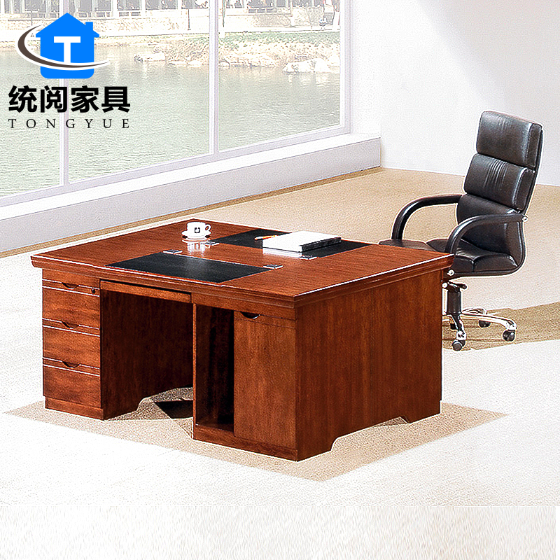 Ec read shanghai office furniture wood veneer paint boss desk desk desk taipan table desk manager in charge