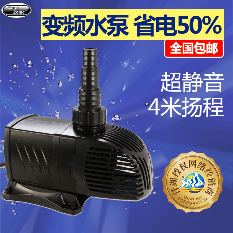 Eco aquarium aquarium filter pumps submersible pump frequency energy saving mute over filter bottom filter pump water pump change Cylinder