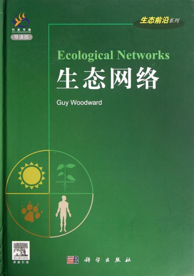 《 Ecological networks (review edition) (fine)/ecological frontier series 》 woodward, Science