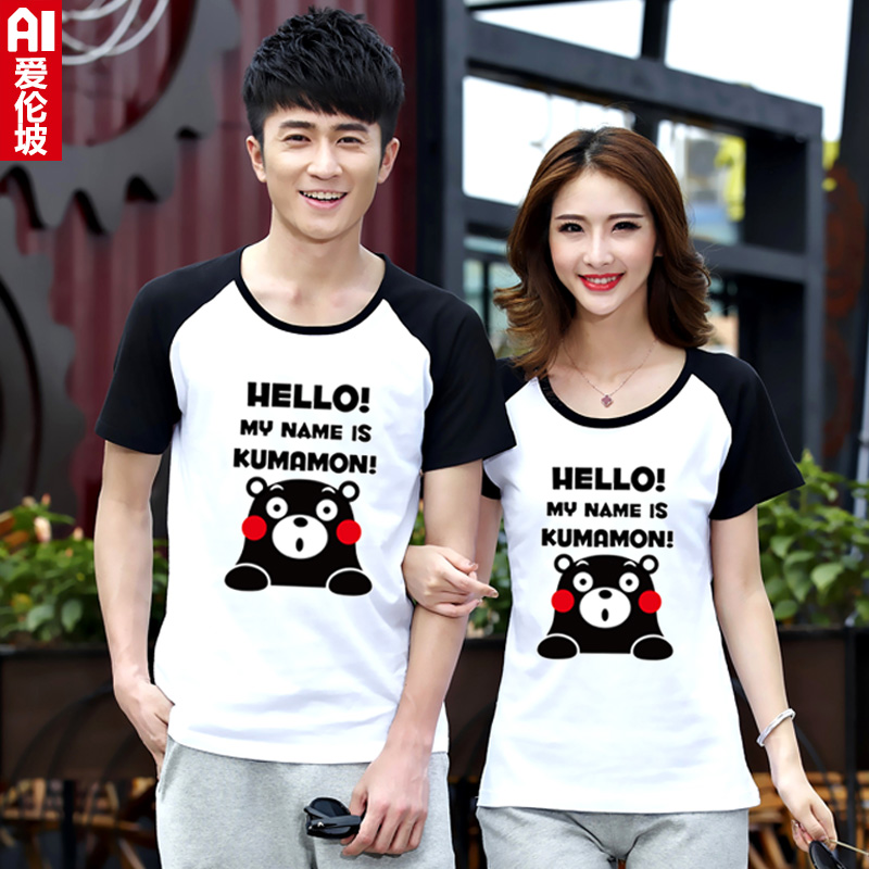 Edgar allan poe japan kumamoto bear lovers cartoon short sleeve t-shirt teen cute sleeve slim tide student class service