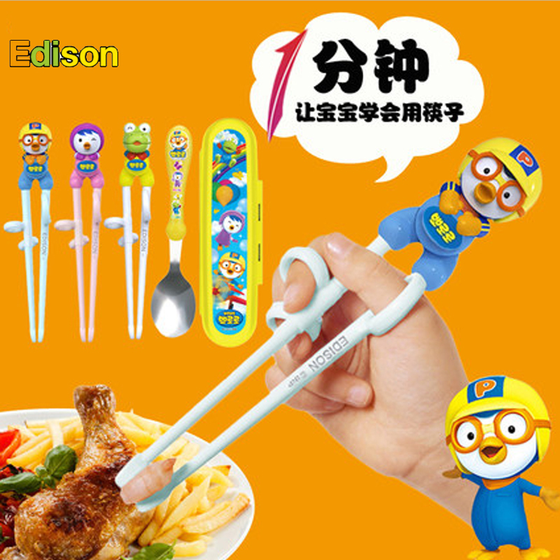 Edison edison boo lele children's tableware baby learning training chopsticks chopsticks baby cutlery stainless steel cups