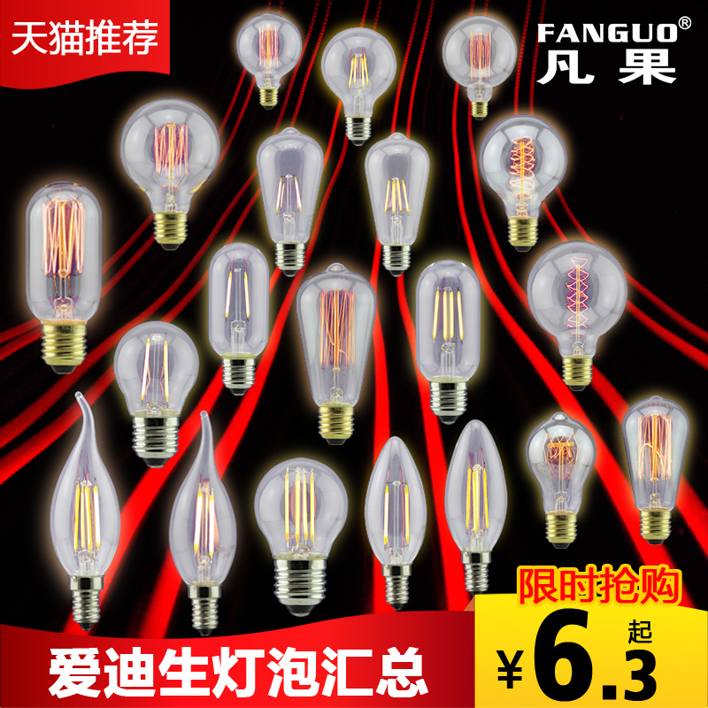 Edison light bulb daquan european and american retro led light incandescent light bulbs incandescent light bulb candle lamp creative