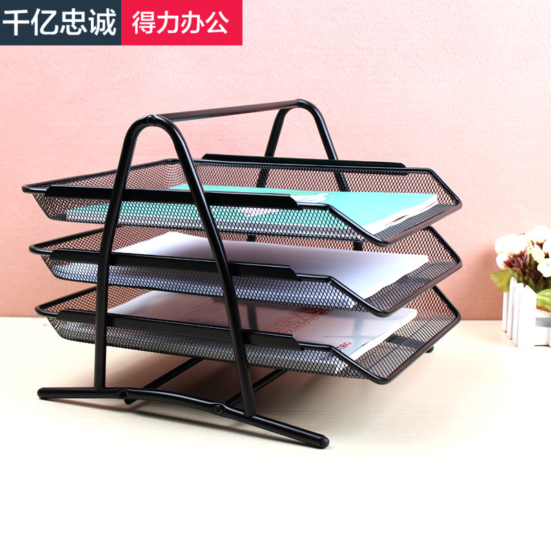 Get Quotations · Effective document holder metal iron frame data frame three file box office storage rack creative file  sc 1 st  Shopping Guide - Alibaba & China Metal Document Box China Metal Document Box Shopping Guide at ...
