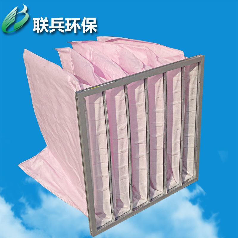 Efficiency air filter bag filter f7 efficiency filter bag filter efficiency air conditioning filter