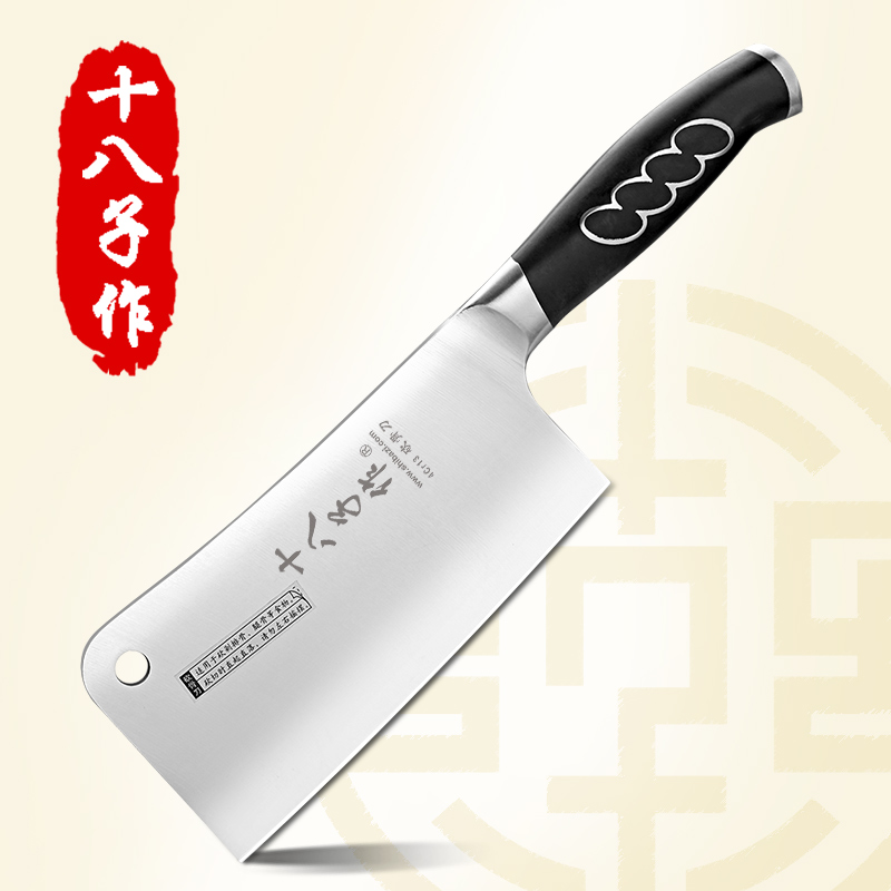 Eighteen official authentic eighth child as a stainless steel kitchen knife chop bone knife chop bone knife high hardness sharp knives chop bone