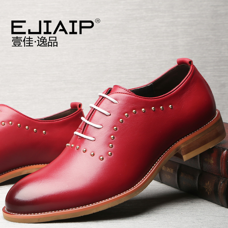 Ejiaip/one good yiping new first layer of leather lace british fashion trend of men's business casual 1033