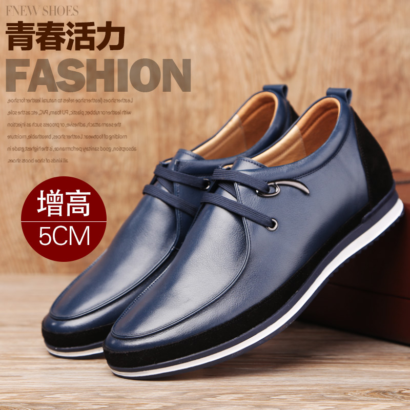 Ejiaip/one good yiping spring new men's increased stealth increased leisure leather shoes elevator shoes 8881