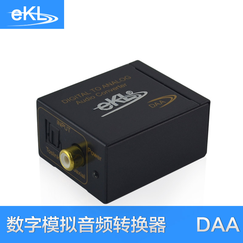 Ekl fiber coaxial digital to analog audio converter lotus is left and right channel tv audio decoder