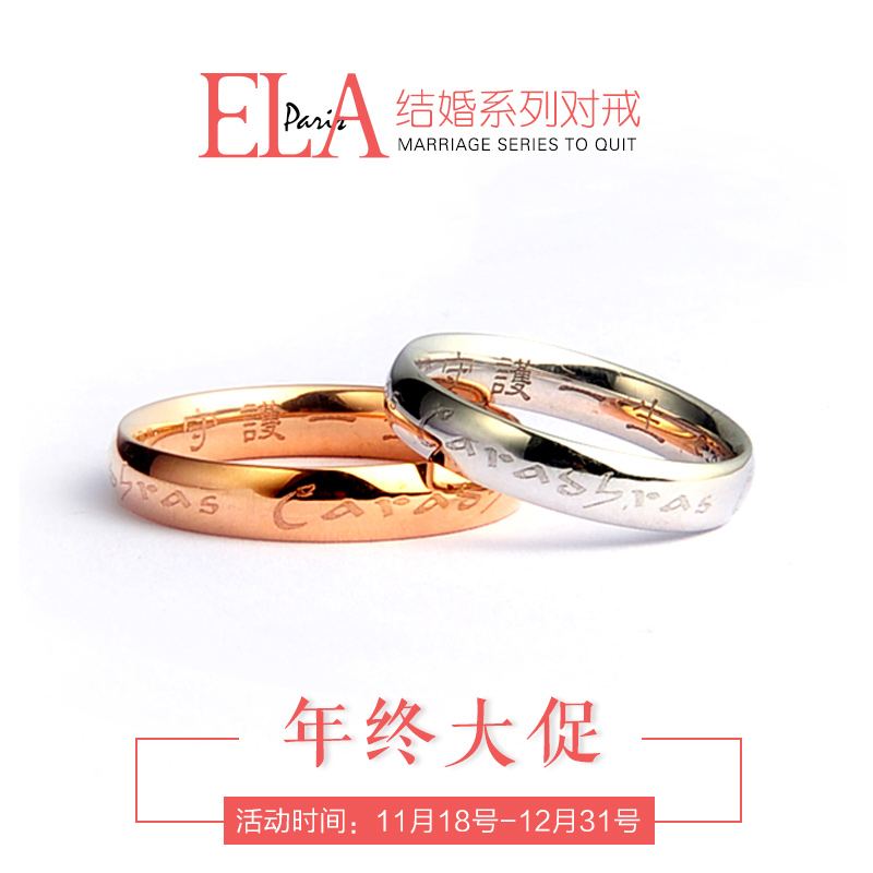Ela18k yellow gold platinum rose gold rings for men and women couple custom wedding double gold color counter genuine