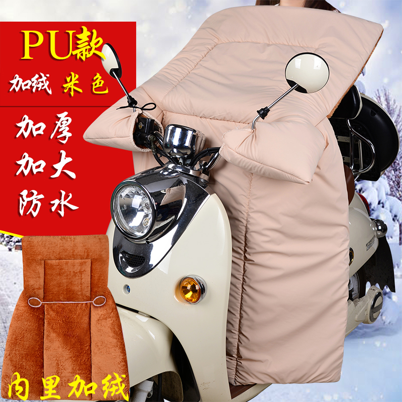 Electric car windshield was thick winter warm new windscreen knee scooter gloves plus velvet piece