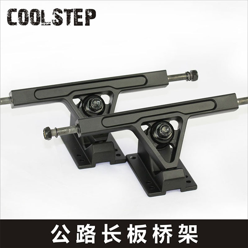 Electric skateboard bridge bracket coolstep highway longboard downhill board dedicated bridge skateboard bridge bracket bracket