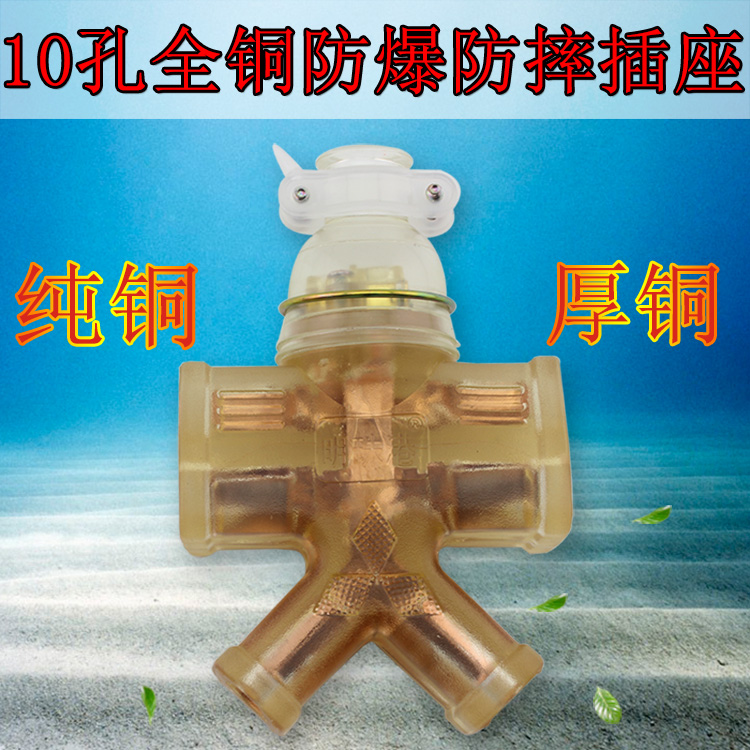 Electrical accessories big font engineering socket mop socket electrical wiring board
