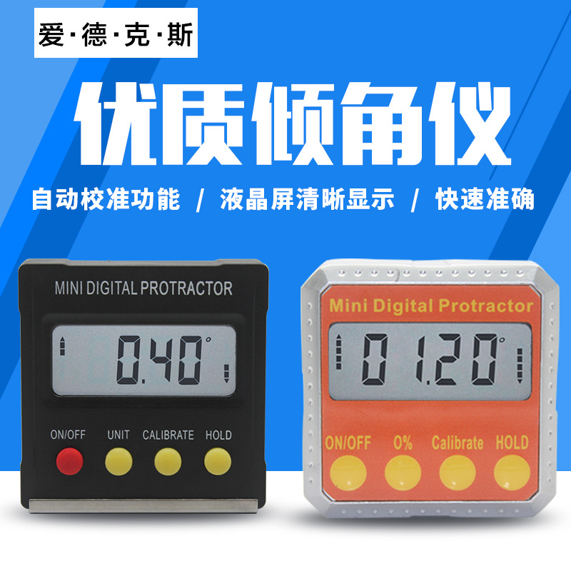 Electronic digital angle measuring instrument with magnetic digital inclinometer inclinometer angle ruler