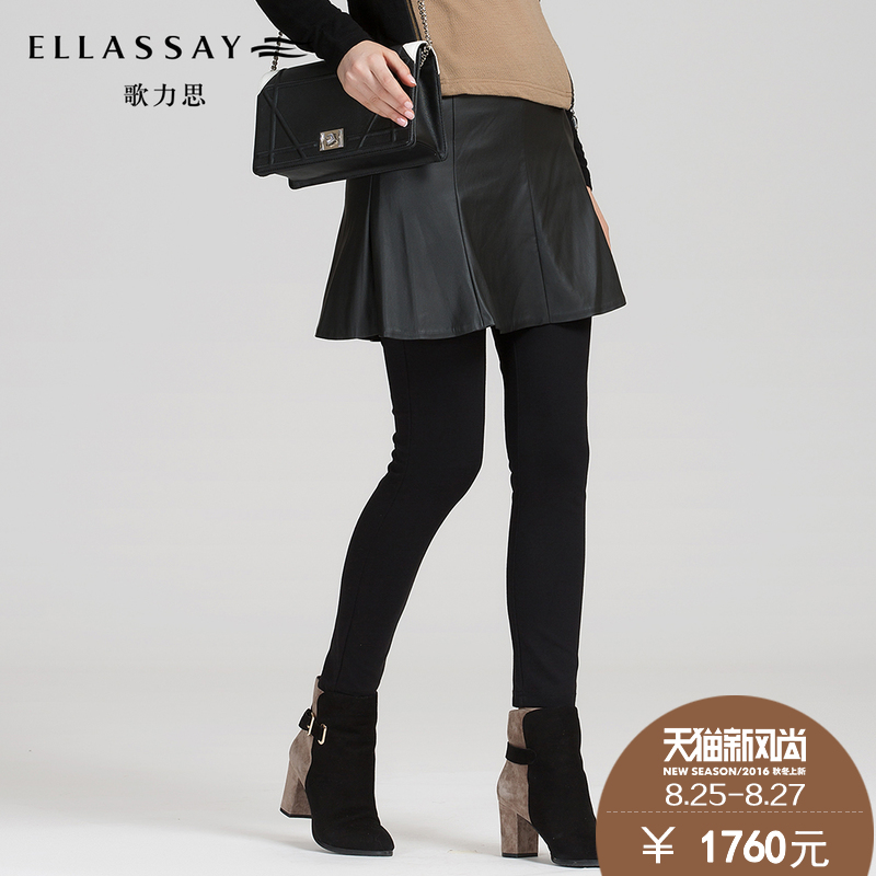 Ellassay/ellassay ellassay ellassay casual culottes women's trousers fashion commuter