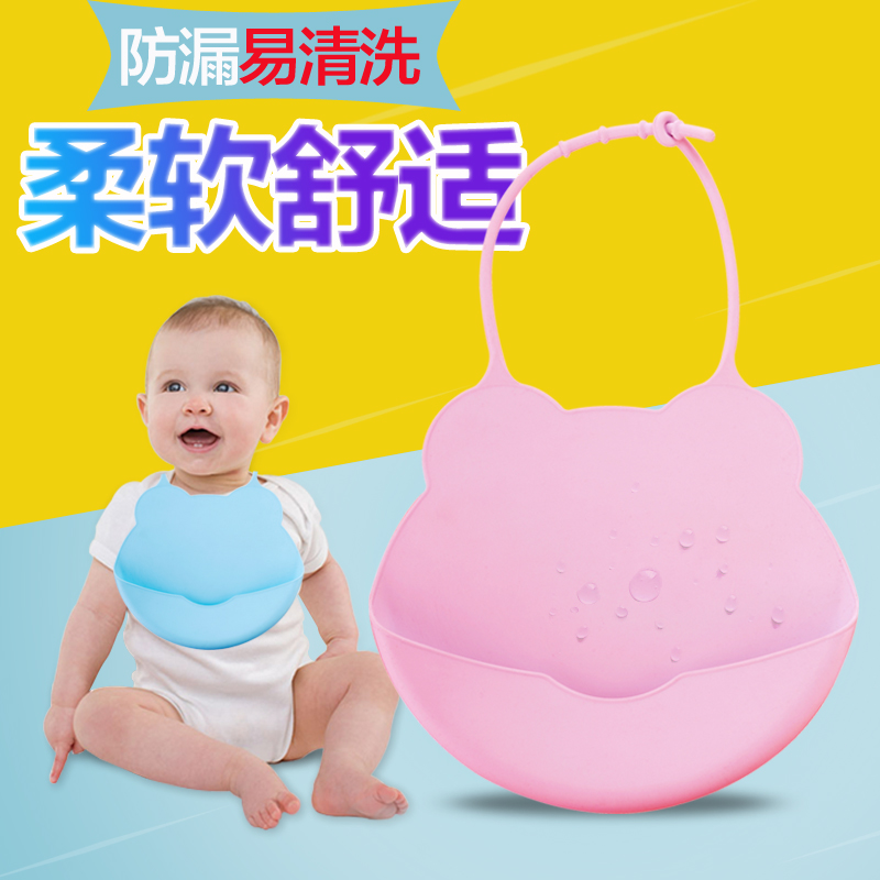 Elsevier get silicone bib infant child waterproof disposable bib pocket stereo eat meals pocket baby bibs small children