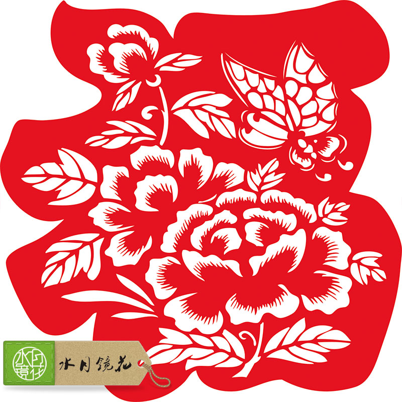 China beautiful paper flowers china beautiful paper flowers get quotations elusive mirror beautiful chinese style flowers flowers blessing blessing word stickers wall stickers blessing word grilles mightylinksfo