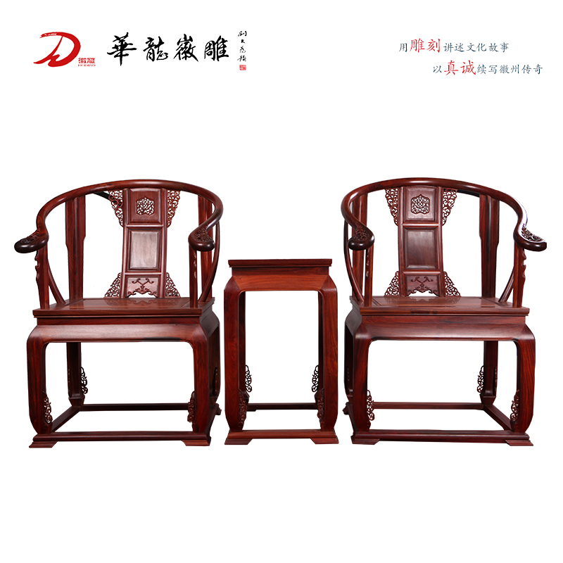 Emblem carved mahogany furniture wood chair palace chinese palace chair wood chair armchair