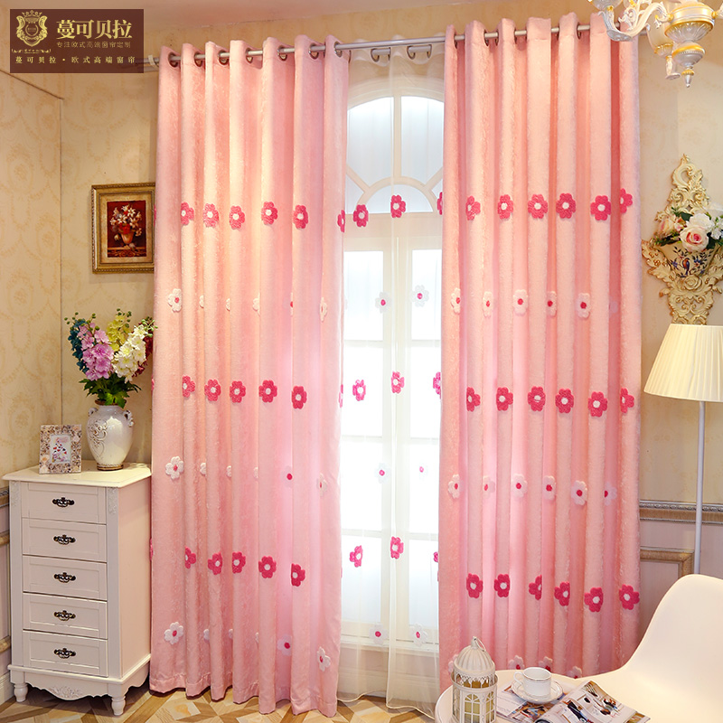 China Bedroom Window Designs, China Bedroom Window Designs Shopping ...