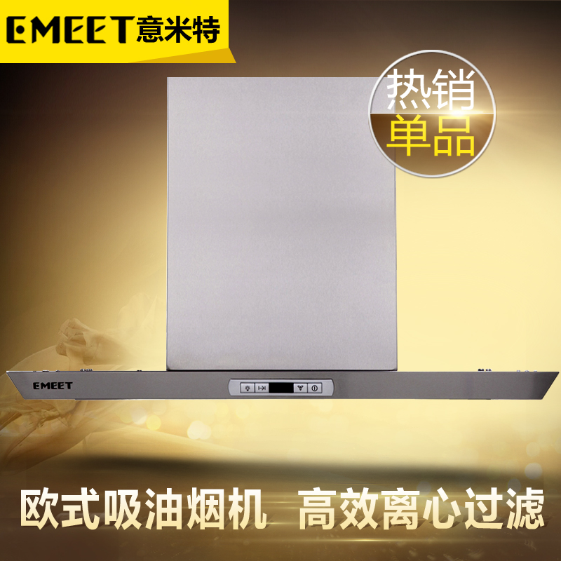 Emeet/italian mitt 307b small-size concealed embedded within the range hood range hood downdraft euclidian fans you