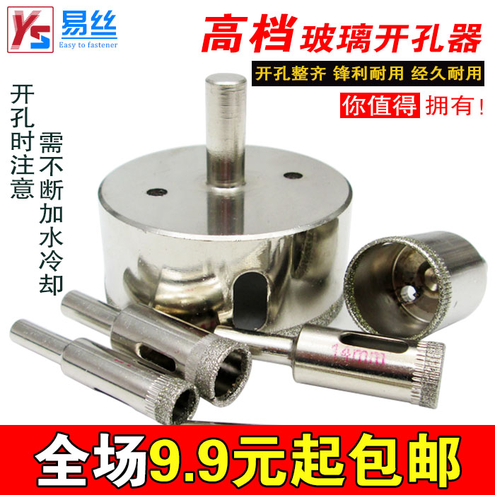 Emery glass hole saw bits of glass tile drill hole to take the hole beads rounded jade marble tiles